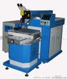 汽车滤清器激光焊接机/大功率激光焊接/铝铜高反材料光纤焊接机