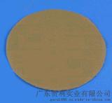 厂家直销正品保障特惠黑色金相抛光布阻尼布抛光垫