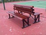 广州优质体育休闲椅、蓝球场地休息椅、羽毛球场地休息椅