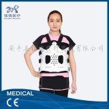 医疗器械批发背带透气款胸腰椎矫形器压迫骨折固定支具