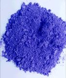 锐新隆颜料 进口颜料,色粉,母粒[供应]_有机颜料 巴斯夫 科莱恩 色粉 色母粒