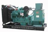 冬季怎么使用柴油发电机组