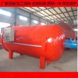 厂家直销顺泽牌1500型硫化罐 蒸汽加热硫化罐 电干烧硫化罐 轮胎翻新硫化罐