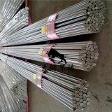 304不锈钢棒 不锈钢研磨棒 进口不锈钢棒 不锈钢光亮棒