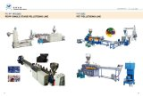 江蘇聯順機械塑料回收單階拉條造粒生產線