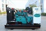 康明斯系列燃气发电机组