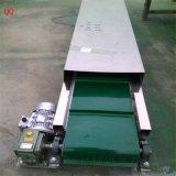厂家直销多用途皮带输送机 质量可靠全自动装车机y2