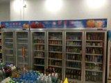 冰雪綠源LSC-2090B3商用冷櫃  超市展示櫃  冰櫃 三門飲料櫃  立式冷藏保鮮櫃  啤酒櫃