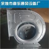 优质LXZ7-7空调离心风机