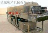 厂家直销全自动洗框机 餐厅塑料托盘清洗机 酒店专用洗框机