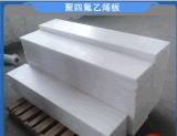 楼梯专用四氟板 实验小学建筑工程用5mm四氟楼梯板