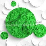 出售进口荧光粉韩国荧光粉日本荧光粉化妆品荧光粉
