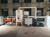 渗透型硅质聚苯板生产线设备  A级硅质板生产设备
