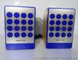 厂家直销 百猫2.0有源音响 多媒体小音响 迷你电脑小音箱HiFi音效