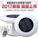 HC HC-CD02太阳能庭院灯 太阳能LED飞碟照明草坪灯