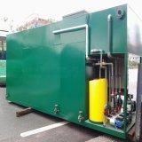 MBR一体化中水回用污水处理设备 一体化污水处理装置 MBR污水处理设备