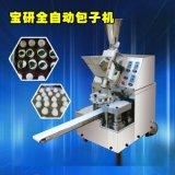 商用多功能包子机 小型卷面式自动包子机 仿手包子成型机