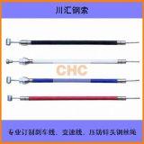 专业厂家生产钢丝绳刹车线 山地车刹车线变速线