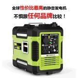 汽油发电机_小型发电机_家用发电机_家用小型发电机_发电机厂家