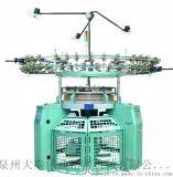 厂家直销大秦伟业单面万能机 电脑针织机械 针织大圆机 泉州大圆机