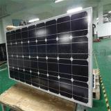 全新A类单晶硅太阳能电池板200w瓦太阳能板太阳能发电板