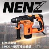 专业级电动工具电锤、电钻、电镐多功能,900W大功率电锤产品28mm电锤厂家批发