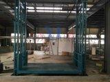 永鸿定制湖南湘西工厂用货物升降机,链条式载货平台厂家
