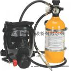 梅思安MSA PremAire 多功能逃生呼吸器正品現貨直銷