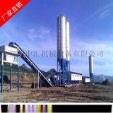 郑州中汇WBZ500稳定土拌和站水稳站搅拌站