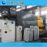 隆华2000T节能高速铝合金压铸机(进出口免检产品)