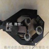 质优价廉 BX系列 电缆末端半导体层剥除 剥皮刀 北京