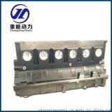 供应WD618发动机缸体  厂家直销缸体总成