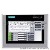 西门子6AV6643-0DD01-1AX1触摸屏现货供应