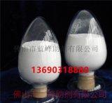 广东省塑料防霉剂厂家