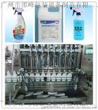 【邵峰机械】油污净 全能水 除油剂 灌装生产线 双伺服 低泡