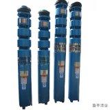 聊城清泉 QJ潜水泵 深井泵 175QJ32-39