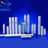 PP熔喷滤芯 上海熔喷滤芯厂家