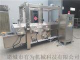 天妇罗裹粉油炸机 天妇罗产品生产线 天妇罗虾油炸机