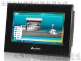 信捷TH765-MT系列工业触摸屏7英寸人机界面TH765-MT/UT/N/NU/N3/NU3/NT(P)/NU(P)