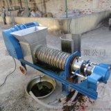 重庆成都最好花椒螺旋压榨机榨汁机不锈钢脱水机尽在新乡天众机械