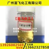 环保型氯化石蜡 广东东莞氯化石蜡52 电线、电缆料阻燃增塑剂