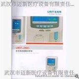 优利特U-2981全自动三分类全自动血细胞分析仪