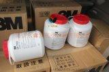 浙江3M印刷胶水 3M7533胶水 3M耐高热强力接着剂