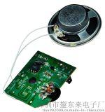 厂家定制圆形玩具录音机芯