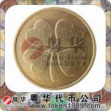 游戏币订做_黄铜游戏币_厂家直销游戏机币