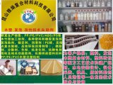 PVC制品维卡热变形耐热剂YZ92