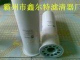 供应TRANE特灵高效ELR01592油过滤器滤芯