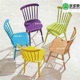 實木餐椅 多多樂家具專業定做批發