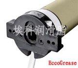 管状电机润滑脂ECCO/埃科行星齿轮润滑脂