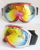 双层球面防雾滑雪眼镜(BP-1086)